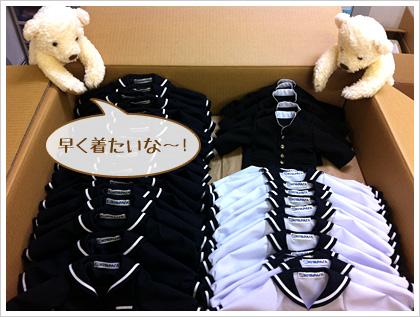 磐田南高等学校様 創立90周年記念メモリアル・ベア制服